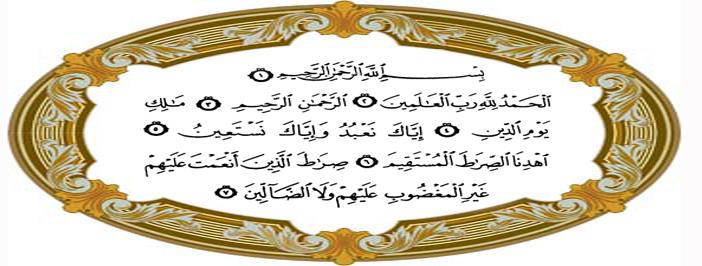 Surat Al Fatihah Makna Dan Artinya Umroh Haji Tour